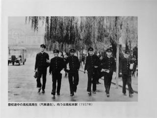 登校途中の高松高商生h28.11.6.jpg